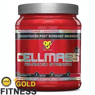 Cellmass 2.0 485g