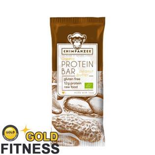 Protein Bar 45g - Chimpanzee