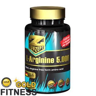 L-Arginine 5.000 100 kapslí